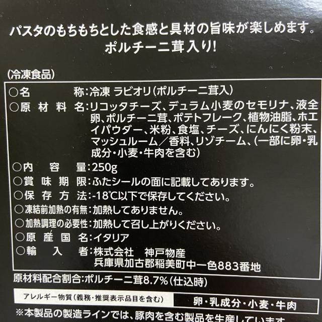 711122BC-59F4-46A4-80D0-ED0632858A1E.jpg