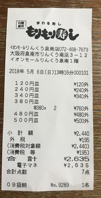C5BD7EC2-7CC1-4F96-BECE-C507021B35C7.jpg